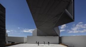 Portugal fora da corrida ao prémio de arquitetura Mies van der Rohe 2015